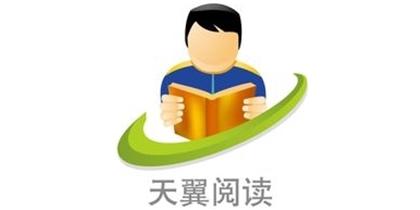 中国电信天翼阅读